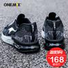 18年商场同款 ONEMIX 玩觅 8款男女减震全掌气垫运动鞋 券后148元包邮(专柜880元) 148元(需用券)