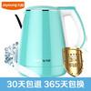 九阳K15-F626电热水壶家用烧水壶304不锈钢自动断电 国产温控器 1.5 69元