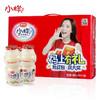 小样小乳酸100ml*20瓶 整箱 乳酸菌饮品饮料 儿童酸牛奶益生菌 27.9元(需用券)