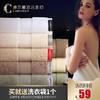 康尔馨 纯棉成人加厚大浴巾 140*80cm 49元包邮(需用券)
