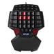 DeLUX 多彩 T9单手键盘