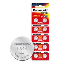 Panasonic 松下 LR44 纽扣电池 10粒