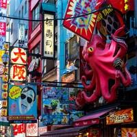 春秋航空 上海-日本大阪/名古屋5-7天往返含税机票