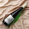醉鹅娘 摩泽尔雷司令B系列半甜白葡萄酒  750ml*2瓶 88元包邮(双重优惠)