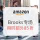 日本亚马逊 Brooks运动鞋镇店之宝专场  用码额外85折