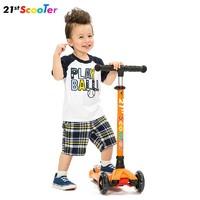 21st scoote r 米多 儿童滑板车 经典款