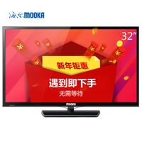 MOOKA 模卡 32A3 32寸液晶电视