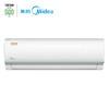 29日:Midea 美的 KFR-35GW/WDBD3@ 1.5匹 定速冷暖 壁挂式空调 2299元