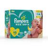 Pampers 帮宝适 超薄干爽系列 婴儿纸尿裤 *2件 358元(需用券,合179元/件)