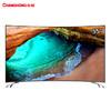 CHANGHONG 长虹 55D3C 55英寸智能液晶电视 2899元包邮