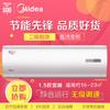 29日:美的 1.5匹 变频二级 冷暖 挂机空调 KFR-35GW/WDHN8A2 2949元