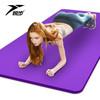 悦步 瑜伽垫 初学者加宽 90cm加宽版 24.9元(需用券)
