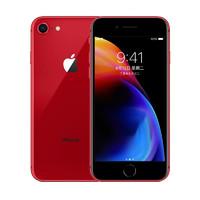 Apple 苹果 iPhone 8 智能手机 64GB 全网通 红色特别版