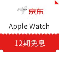 京东  Apple产品盛典