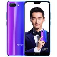 HUAWEI 华为 荣耀10 智能手机 6GB+128GB
