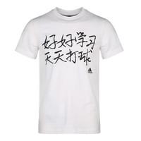 adidas 阿迪达斯 ADI VERB 1 男子圆领短袖T恤