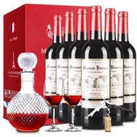 法国原瓶进口红酒凯旋干红葡萄酒礼盒750ml整箱6支装