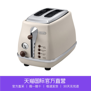 Delonghi/德龙 CTO2003复古早餐系列多士炉 烤面包机