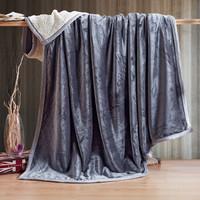 百富帝(byford)双层加厚法莱绒毛毯1.5*2米 灰色 *2件 +凑单品