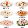 雄丰 鲜套餐6种海鲜肉丸6斤装 61.9元(需用券)