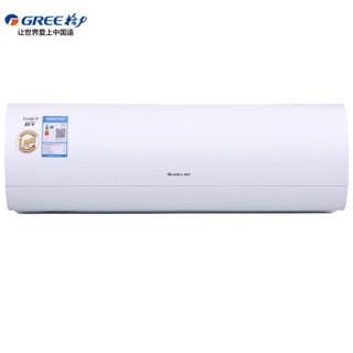GREE 格力 一级能效变频冷暖润享 wifi  1.5匹