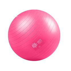 奥义 健身瑜珈球 55cm 送翘臀球
