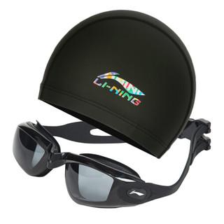 李宁 617-874 泳帽 泳镜套装