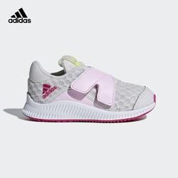 adidas 阿迪达斯 FortaRun X Cool CF I CP9431 女婴童运动鞋