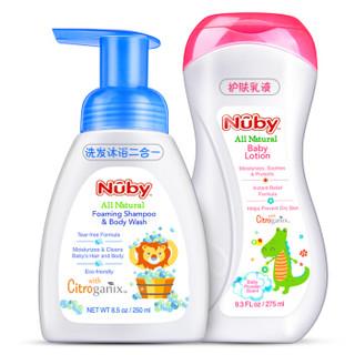 Nuby 努比 婴儿洗发沐浴露二合一 250ml+宝宝护肤乳液 275ml *6件