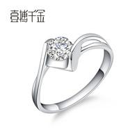 一搏千金BG010 18K金天使之吻显钻8分结婚钻石戒指  12#