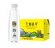 天地精华天然矿泉水350ml*12瓶小瓶天然矿泉水非苏打水纯净水