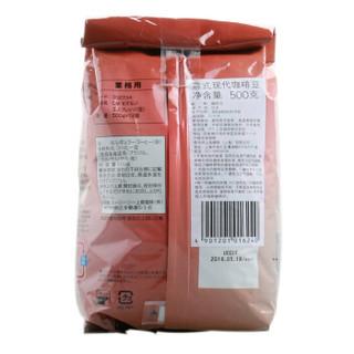 悠诗诗(UCC) 意式现代咖啡豆 500g 日本进口+凑单品