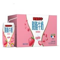 DutchCow 荷兰乳牛 脱脂牛奶 草莓味 200ml*36盒
