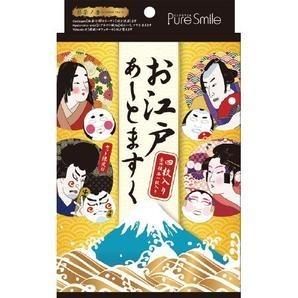 Pure Smile 江户歌舞伎脸谱面膜 4片*2+kose 黄金果冻面膜 4片*2