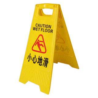 趣行 A字告示牌 人字警示牌塑料指示牌 清洁中下雨下雪结冰当心滑倒提示人字牌A字牌 (小心地滑) *8件
