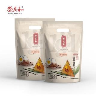 荣庆和 嘉兴粽子 蛋黄粽 100g*5个 + 鲜肉粽 100g*5个