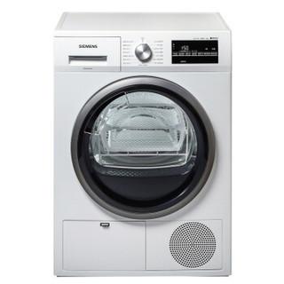限地区 : SIEMENS 西门子 WT46G4000W 干衣机 8公斤