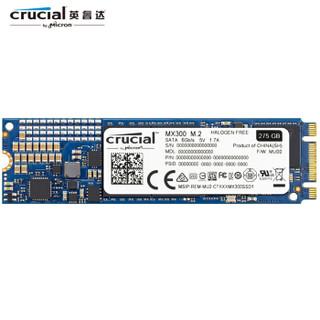 限地区 英睿达(Crucial)MX300系列 275G M.2 固态硬盘