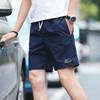 百郡秦 男士速干运动短裤 M-5XL 6款可选 14.9元包邮(需用券)