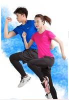 移动专享:codoon 咕咚 60克 超轻跑步T恤