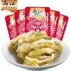 乌江 涪陵榨菜丝 小包装 15g*90袋