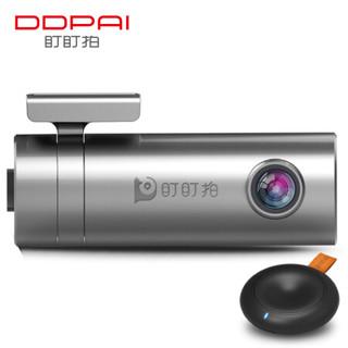 盯盯拍mini2行车记录仪 1440P超清夜视加强 停车监控 WiFi连接 智能管理 深空灰