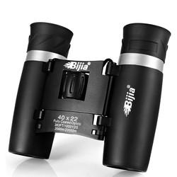 BIJIA 必嘉 双筒望远镜 22mm口径 送手机拍照夹