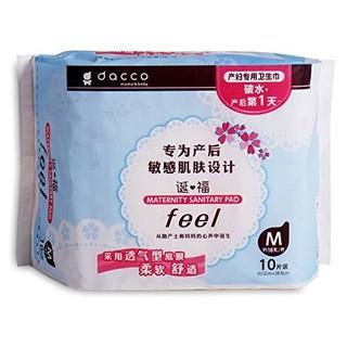 Dacco 三洋 M号 产妇专用卫生巾 敏感型 10