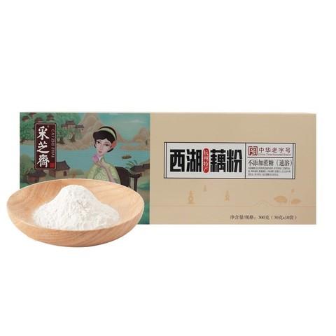 采芝斋西湖藕粉300g*7+宜蜂尚蜂蜜柚子茶460g*3 +凑单品