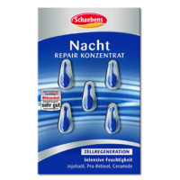 Schaebens 雪本诗 精华胶囊系列夜间修复保湿再生精华胶囊 6粒*5包