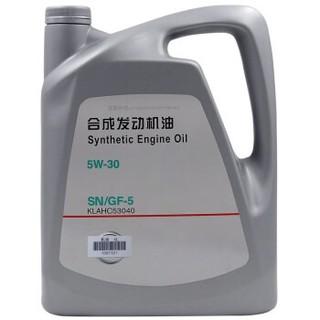 NISSAN 日产 4S店直供原厂机油 5W-30 SN级 4L装