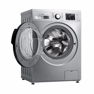 Midea 美的 MG100V50DS5 10公斤 滚筒洗衣机