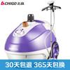 CHIGO 志高 ZD-168 单杆 挂烫机