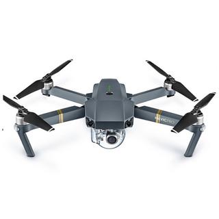 DJI大疆创新 御Mavic Pro 可折叠航拍飞行器 高清 专业